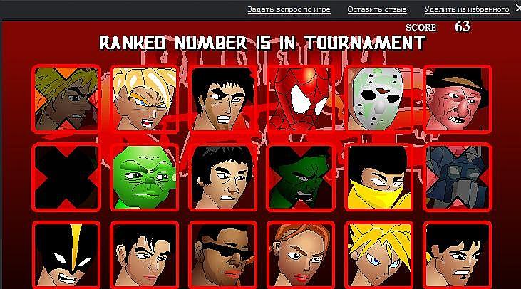 http://cub.zaxargames.com/b/content/users/content_photo/b0/f6/5VXIlMc6Sh.jpg