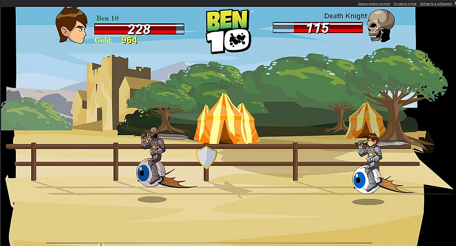 http://cub.zaxargames.com/b/content/users/content_photo/b2/33/FfNannm50U.jpg