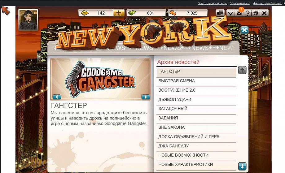 http://cub.zaxargames.com/b/content/users/content_photo/b4/96/nhcDyS8vor.jpg
