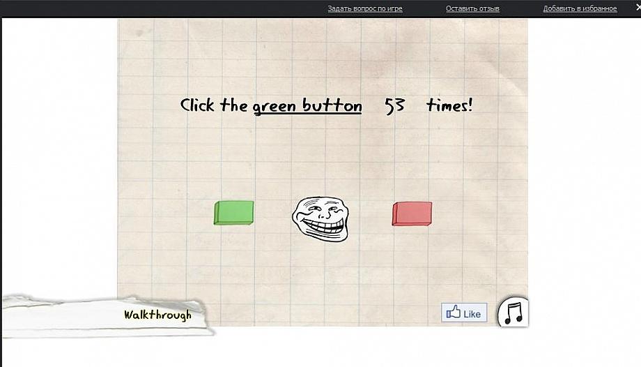 http://cub.zaxargames.com/b/content/users/content_photo/b6/ea/dBCcRgcJ4Z.jpg