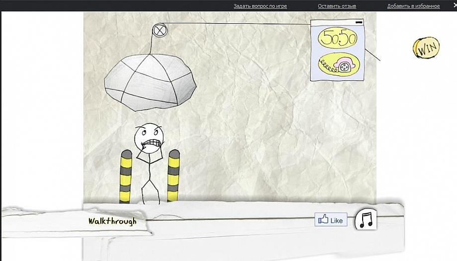 http://cub.zaxargames.com/b/content/users/content_photo/b7/07/zi5UMMeHd8.jpg